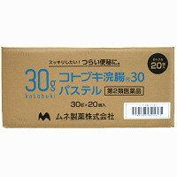 【第2類医薬品】 ムネ製薬 コトブキ浣腸30 30g×20個入×16(1ケース) あす楽