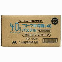【第2類医薬品】 ムネ製薬 コトブキ浣腸40 40g×20個入×12(1ケース) 送料無料 あす楽