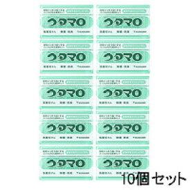 東邦 ウタマロ石けん(洗濯石けん) 133g×10個セット あす楽