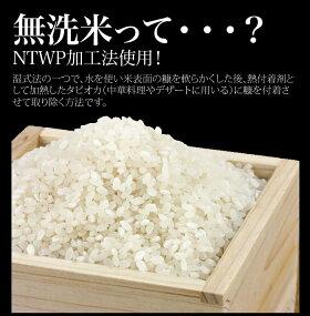 新潟県越後産コシヒカリ新潟県越後米10kg(5kg×2)