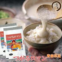 青森県産つがるロマン10kg(5kg×2)