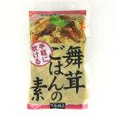 【ご飯の素】舞茸ごはんの素(185g)