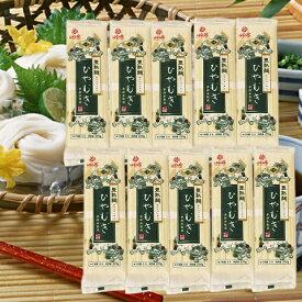 はくばく 豊熟麺ひやむぎ(270g×10把)