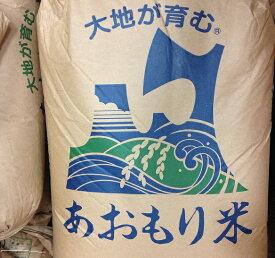 令和元年産青天の霹靂無洗米五キログラム※粒も甘味も艶も特Aランクです。青森県プレミアム米5キログラムの価格です。北海道・九州にお送りする場合送料500円かかります。