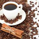 コーヒー豆 お試し7つの珈琲セット各30g【初回限定 送料無料】 焙煎コーヒー こだわり 珈琲豆 ブラジル/キリマンジ…