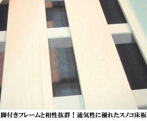 【セット特価】フランスベッドPR70-06C-MH-050脚付きセミダブルベッド(フレーム+マットレス)|フランスベッドベッドセミダブルマットレス付き脚付き高さ調節日本製配達日指定スノコ棚コンセント電源創立70周年腰痛MH硬め硬い人気マルチラスハード