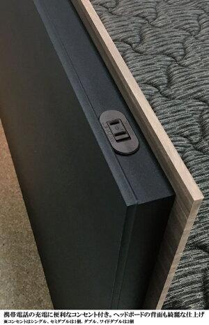 フランスベッドBG-001脚付きダブルフレーム(マットレス別売)|正規品BG001ベッドベッドフレームダブルサイズ脚付き日本製国産ベットスノコすのこ宮棚電源コンセントフレームのみおしゃれ