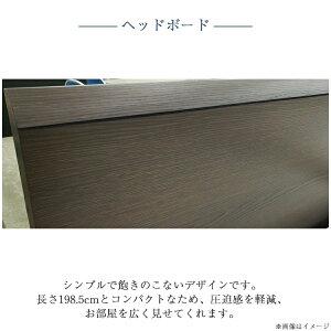 フランスベッドPSF-183脚付きダブルフレーム(マットレス別売) 正規品ベッドフレームダブルフレームのみ脚付き日本製国産スノコ組み立て