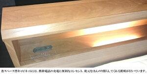PR70-06C-ZT-W045