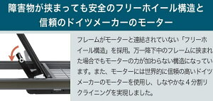 フランスベッド クォーレックス CU-203C 2モーター キャスター付き ワイヤードリモコン(フレーム)/RX-STD2(マットレス) 電動ベッド セミダブルサイズ | 2モーター マットレス付き マットレスセット 電動リクライニング 電動ベット 逆流性食道炎 硬い 腰痛 硬め 2M
