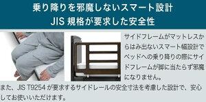 フランスベッド 電動ベッドフレーム セミダブルサイズ クォーレックス CU-203C 2モーター ワイヤードリモコン キャスタータイプ (マットレス別売) | 電動ベッド 電動フレーム のみ 電動リクライニング 逆流性食道炎 クオーレックス キャビネット CU203 2M セミダブル