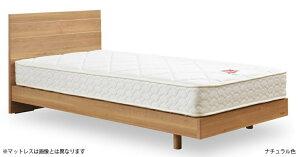 【新発売】フランスベッドメモリーナ65-ZT-W055セミダブルベッド(フレーム+マットレス)