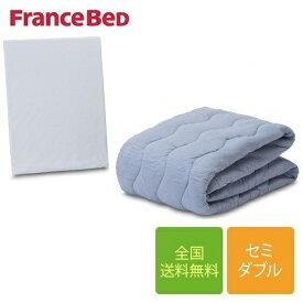 フランスベッド クラウディア ベッドパッド セミダブルサイズ 122cm×195cm(マットレスカバー1枚付き)/CL-BAEシルキー・CL-BAEシルキーDLX・CL-BAEシルキーSPL用