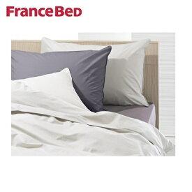 フランスベッド エッフェベーシック 枕カバー 50cm×70cm