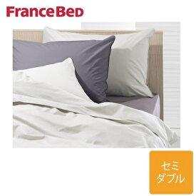 フランスベッド エッフェベーシック マットレスカバー セミダブルサイズ 122cm×195cm