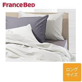 フランスベッド エッフェベーシック マットレスカバー セミダブルロングサイズ 122cm×210cm