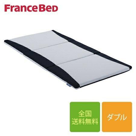 フランスベッド RH-BAE-ベッドパッド ダブルサイズ 139cm×192cm×3cm