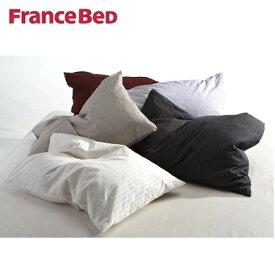 フランスベッド ライン&アース 枕カバー