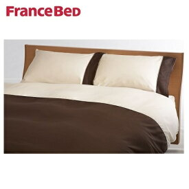 フランスベッド 枕カバー UR-021/綿100%/サテン