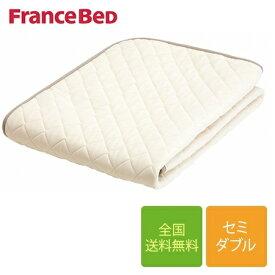 フランスベッド LT羊毛ベッドパッド ハード〜ミディアム セミダブルサイズ(コットンマットレスカバー・サービス) 122cm×195cm