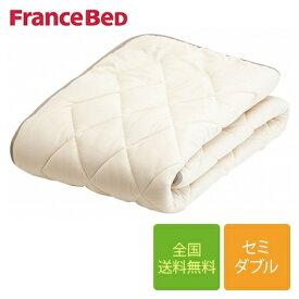 フランスベッド LT羊毛ベッドパッド ソフト〜ミディアム セミダブル 122cm×195cm(コットンマットレスカバー付き)