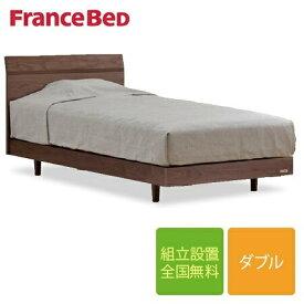フランスベッド PR70-03F-シルキーSPL ダブルベッド(フレーム+マットレス)