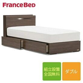 フランスベッド GR-03C 引き出し付き 高さ30cm ダブルフレーム 布張り床板(マットレス別売)