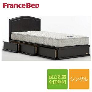 フランスベッド PSF10-01 シングルフレーム(マットレス別売)
