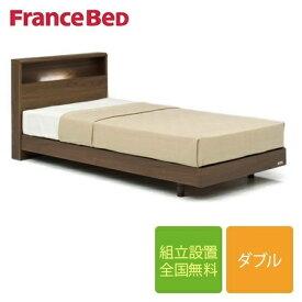 フランスベッド PR70-06C-ZT-020 脚付き ダブルベッド(フレーム+マットレス)