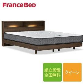 【セット特価】フランスベッド PR70-06C-ZT-030 脚付き クイーンベッド(フレーム1台+マットレス85cm幅×2枚)