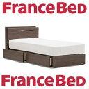 フランスベッド GR-03C 引き出し付き ダブルフレーム 高さ26cmタイプ 布張り床板(マットレス別売) /当店は配送・組み立て・設置…