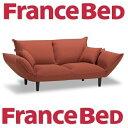 フランスベッド ソファーベッド Pizz(ピッツ)/当店は配送・組み立て・設置まで送料無料/スツール付き/日本製/コンパクト