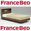 フランスベッド PR70-06C-MH-050 脚付き シングルベッド/当店は組み立て・設置・梱包材の回収まで送料無料!/日本製/マルチラスハー…