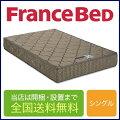 フランスベッド PWシルバー シングルマットレス 97cm×195cm×26cm