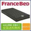 フランスベッド ZT-020 セミダブルマットレス 122cm×195cm×20cm