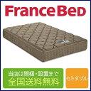 フランスベッド PWゴールド セミダブルマットレス 122cm×195cm×29cm