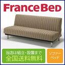 フランスベッド スイミーM2 レギュラー(190cm幅)