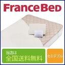 フランスベッド 羊毛3点セット セミダブルサイズ 122cm×195cm(ベッドパッド1枚+マットレスカバー同色2枚)