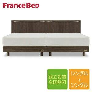 フランスベッド PR70-01F-PWシルバー シングルベッド+シングルベッド2台特別セット