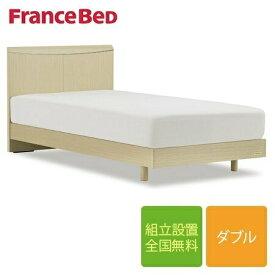フランスベッド PR-70-01F-ZT-030 ダブルベッド(フレーム+マットレス)