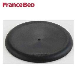 フランスベッド レッグ受け座(4個セット) | フローリング 畳 保護 ベッドフレーム 脚付き 電動ベッド
