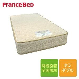 【ご好評につき、完売!】フランスベッド D-2000 セミダブルマットレス 122cm×195cm×28cm