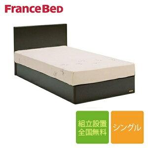 【セール期間限定クーポン発行中】フランスベッド