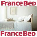 フランスベッド マットレスカバー エッフェプレミアム ダブルサイズ 140cm×195cm