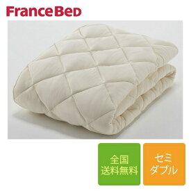 送料無料 フランスベッド クランフォレスト羊毛ベッドパッド お買い得3点セット セミダブルサイズ(ベッドパッド1枚+マットレスカバー同色2枚)