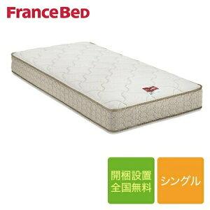 フランスベッドMH-050シングルマットレス97cm×195cm×23cm