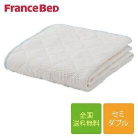 フランスベッド モイスケアメッシュベッドパッド3点セット セミダブルサイズ 122cm×195cm(ベッドパッド1枚+マットレスカバー同色2枚)
