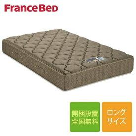 フランスベッド PWゴールド ダブルロングマットレス 140cm×205cm×29cm