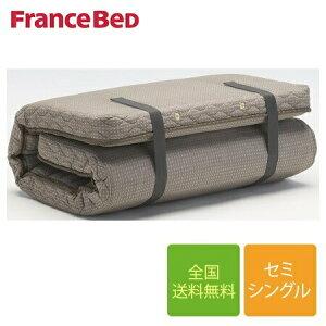 フランスベッド ラクネスーパープレミアム セミシングルマットレス 85cm×195cm×12cm