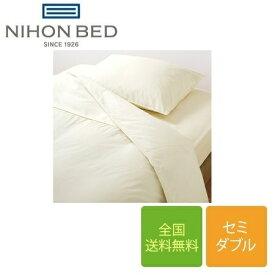 日本ベッド リフレカ ボックスシーツ セミダブルサイズ 125cm×200cm×30cm